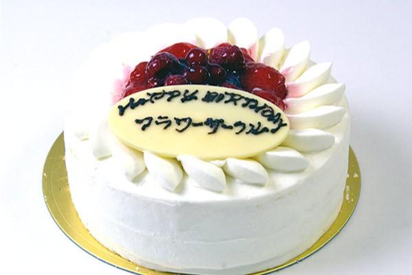生クリーム苺バースデーケーキ 7号サイズ