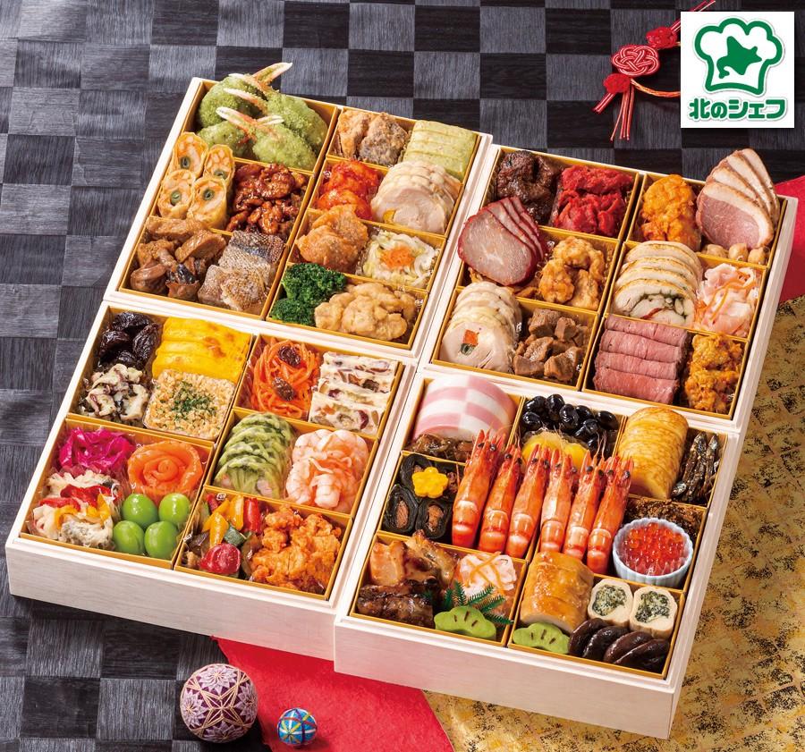 北海道おせち料理2021予約・北のシェフ