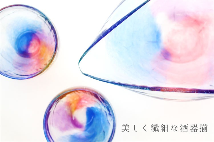 SAIZOU GLASS LABO 虹のカタチ