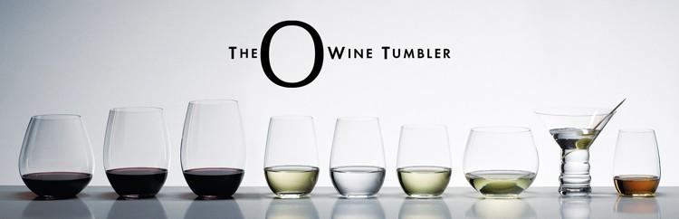 ワインをカジュアルに楽しむ リーデルオーシリーズ