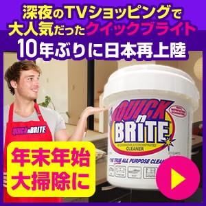 YahooショッピングLIVE記念【500円OFF】クーポン