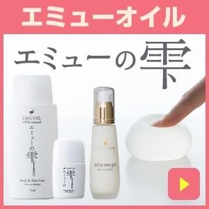 YahooショッピングLIVE記念【300円OFF】クーポン
