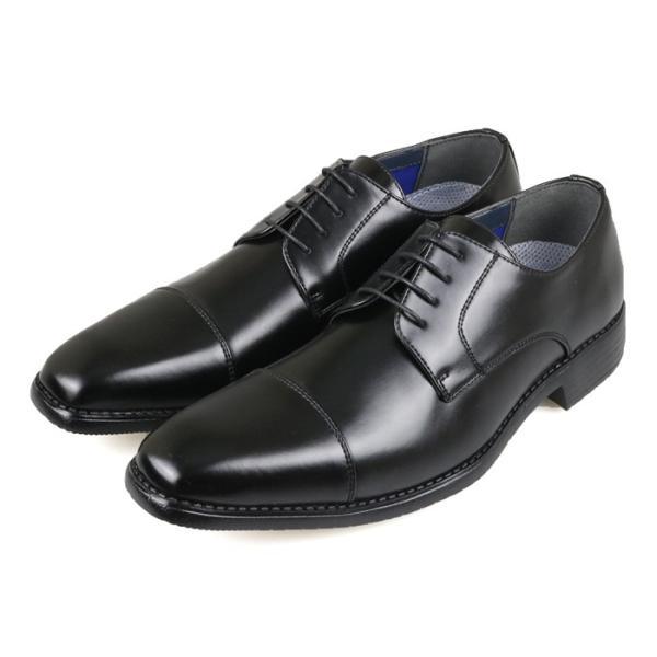 ビジネスシューズ 蒸れない 通気性 革靴 紳士靴 メンズ 2足選んで5,800円+税 2足セット 福袋 bizakplus 29