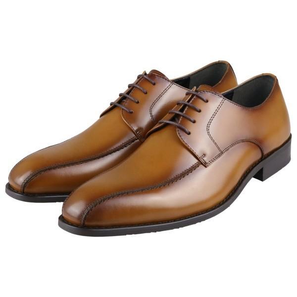 ビジネスシューズ 本革 日本製 メンズ 革靴 紳士靴 2足選んで8,000円(税別) 大きいサイズ 2足セット ストレートチップ Uチップ bizakplus 21