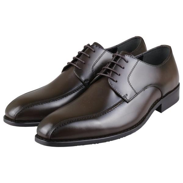 ビジネスシューズ 本革 日本製 メンズ 革靴 紳士靴 2足選んで8,000円(税別) 大きいサイズ 2足セット ストレートチップ Uチップ bizakplus 22