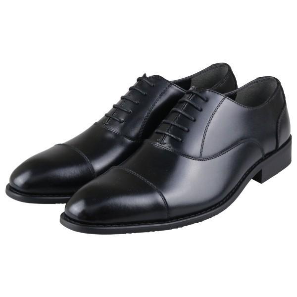 ビジネスシューズ 本革 日本製 メンズ 革靴 紳士靴 2足選んで8,000円(税別) 大きいサイズ 2足セット ストレートチップ Uチップ bizakplus 25