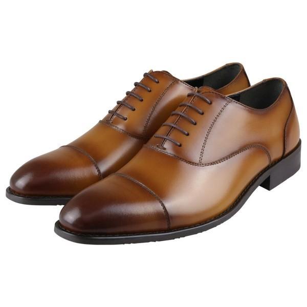 ビジネスシューズ 本革 日本製 メンズ 革靴 紳士靴 2足選んで8,000円(税別) 大きいサイズ 2足セット ストレートチップ Uチップ bizakplus 26
