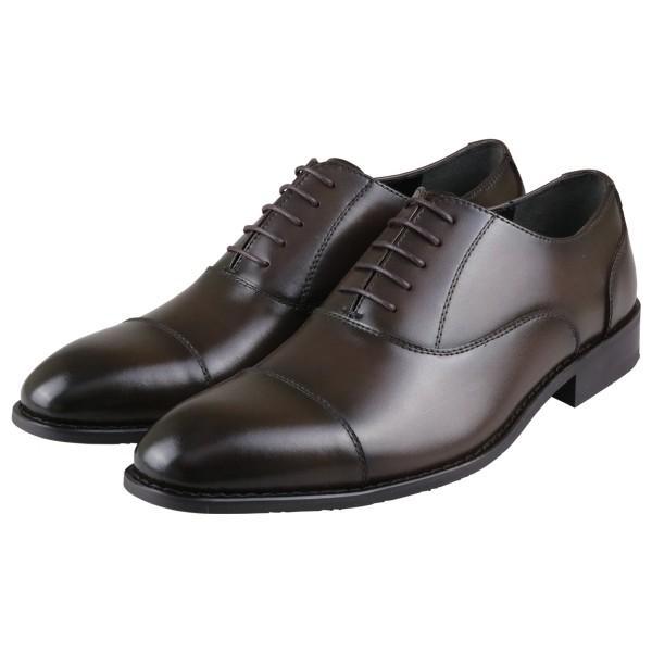 ビジネスシューズ 本革 日本製 メンズ 革靴 紳士靴 2足選んで8,000円(税別) 大きいサイズ 2足セット ストレートチップ Uチップ bizakplus 27