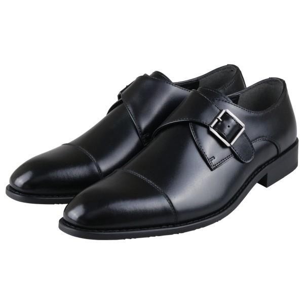 ビジネスシューズ 本革 日本製 メンズ 革靴 紳士靴 2足選んで8,000円(税別) 大きいサイズ 2足セット ストレートチップ Uチップ bizakplus 29