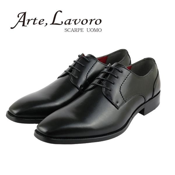 ビジネスシューズ 革靴 メンズ 紳士靴 2足選んで5,500円+税&送料無料 2足セット|bizakplus|22