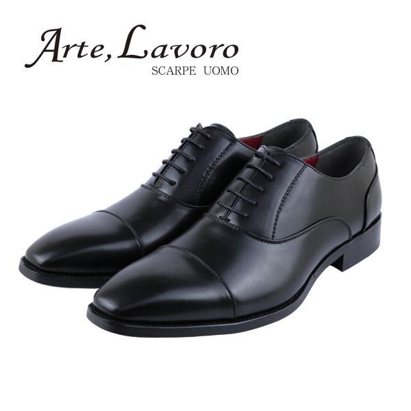 ビジネスシューズ 革靴 メンズ 紳士靴 2足選んで5,500円+税&送料無料 2足セット|bizakplus|27