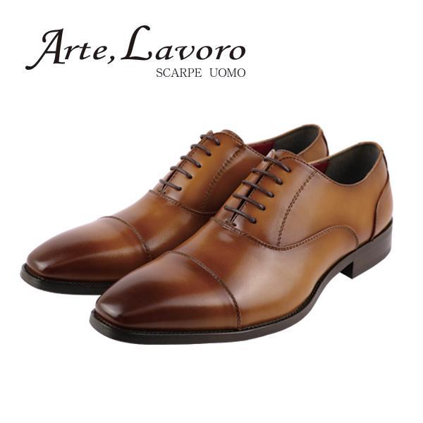 ビジネスシューズ 革靴 メンズ 紳士靴 2足選んで5,500円+税&送料無料 2足セット|bizakplus|28
