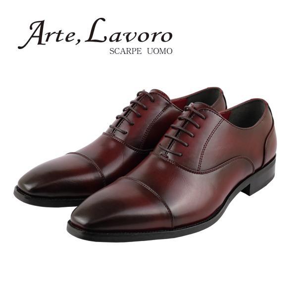 ビジネスシューズ 革靴 メンズ 紳士靴 2足選んで5,500円+税&送料無料 2足セット|bizakplus|30