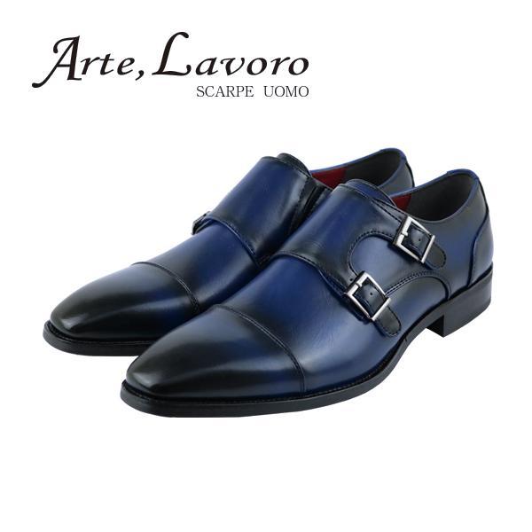 ビジネスシューズ 革靴 メンズ 紳士靴 2足選んで5,500円+税&送料無料 2足セット|bizakplus|34