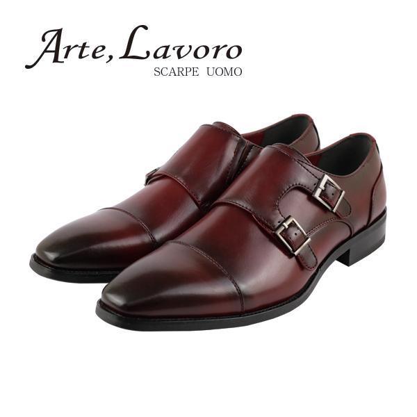 ビジネスシューズ 革靴 メンズ 紳士靴 2足選んで5,500円+税&送料無料 2足セット|bizakplus|35