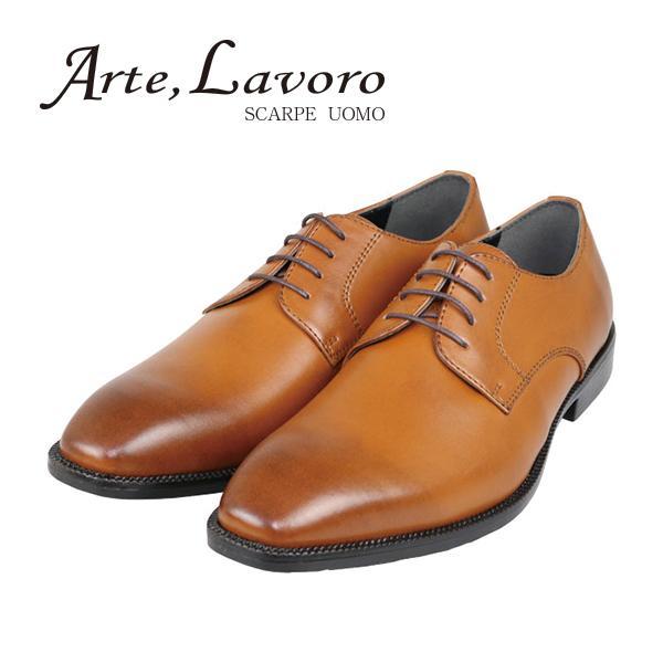 ビジネスシューズ メンズ 2足選んで4,400円 3E 革靴 紳士靴 プレーントゥ ストレートチップ ローファー 2足セット 福袋|bizakplus|17