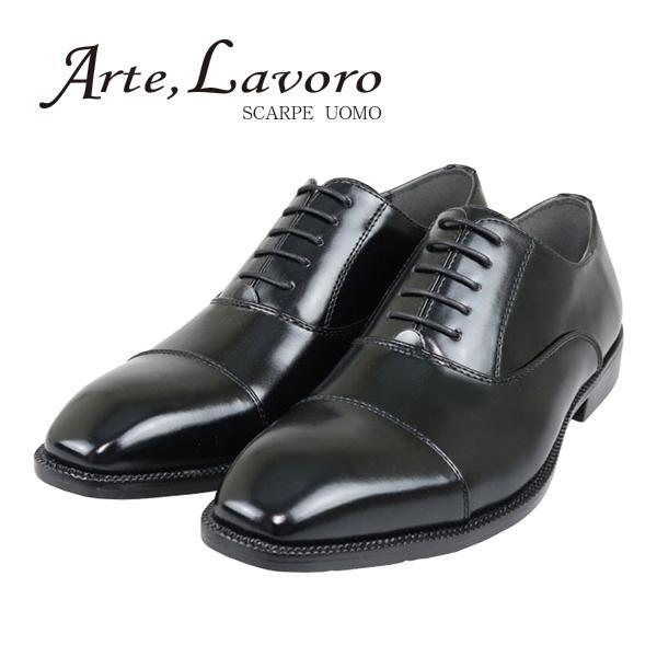 ビジネスシューズ メンズ 2足選んで4,400円 3E 革靴 紳士靴 プレーントゥ ストレートチップ ローファー 2足セット 福袋|bizakplus|22