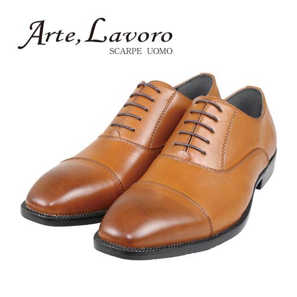 ビジネスシューズ メンズ 2足選んで4,400円 3E 革靴 紳士靴 プレーントゥ ストレートチップ ローファー 2足セット 福袋|bizakplus|23