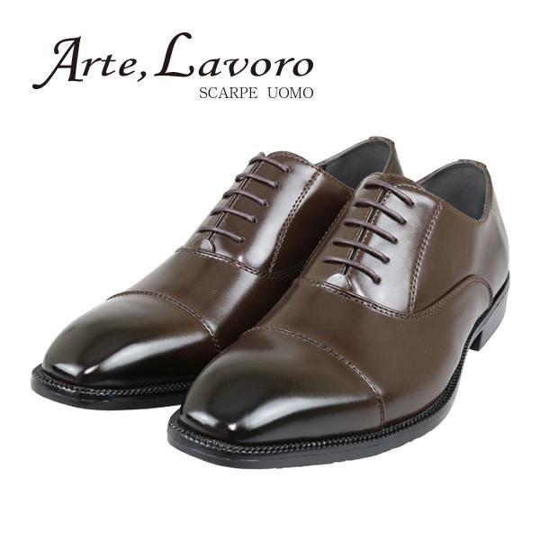 ビジネスシューズ メンズ 2足選んで4,400円 3E 革靴 紳士靴 プレーントゥ ストレートチップ ローファー 2足セット 福袋|bizakplus|24