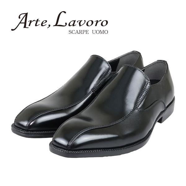 ビジネスシューズ メンズ 2足選んで4,400円 3E 革靴 紳士靴 プレーントゥ ストレートチップ ローファー 2足セット 福袋|bizakplus|25
