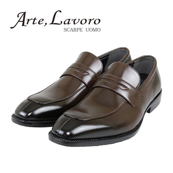 ビジネスシューズ メンズ 2足選んで4,400円 3E 革靴 紳士靴 プレーントゥ ストレートチップ ローファー 2足セット 福袋|bizakplus|30