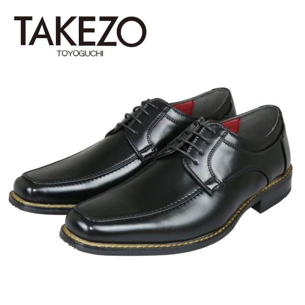 ビジネスシューズ メンズ 防水 防滑 3E 2足選んで6,380円 革靴 紳士靴 雨用 TAKEZO 2足セット 福袋|bizakplus|17