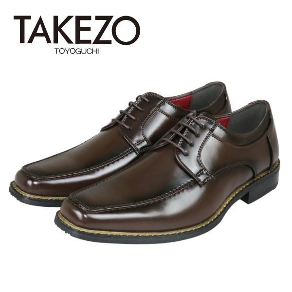 ビジネスシューズ 革靴 紳士靴 メンズ 防水 雨 TAKEZO 2足選んで5,800円+税 2足セット 福袋 bizakplus 17