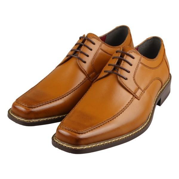 ビジネスシューズ メンズ 防水 防滑 3E 2足選んで6,380円 革靴 紳士靴 雨用 TAKEZO 2足セット 福袋|bizakplus|24
