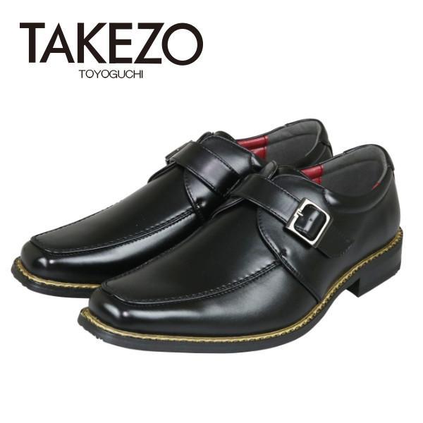 ビジネスシューズ メンズ 防水 防滑 3E 2足選んで6,380円 革靴 紳士靴 雨用 TAKEZO 2足セット 福袋|bizakplus|21