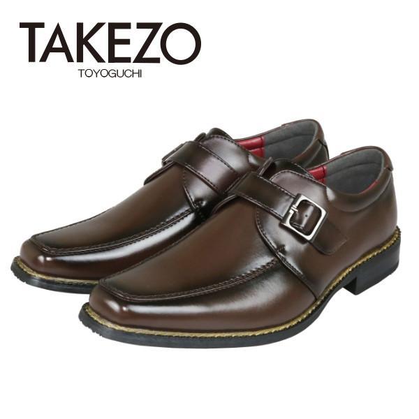 ビジネスシューズ メンズ 防水 防滑 3E 2足選んで6,380円 革靴 紳士靴 雨用 TAKEZO 2足セット 福袋|bizakplus|22