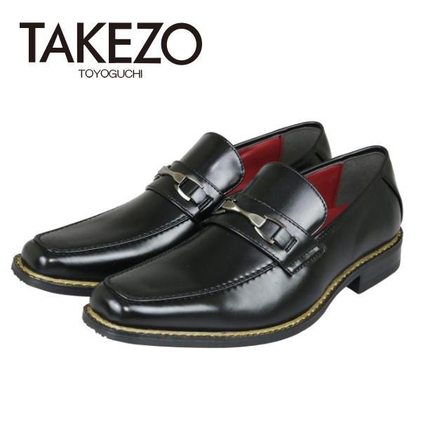 ビジネスシューズ 革靴 紳士靴 メンズ 防水 雨 TAKEZO 2足選んで5,800円+税 2足セット 福袋 bizakplus 18