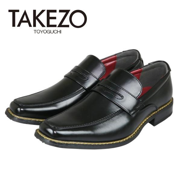 ビジネスシューズ 革靴 紳士靴 メンズ 防水 雨 TAKEZO 2足選んで5,800円+税 2足セット 福袋 bizakplus 22