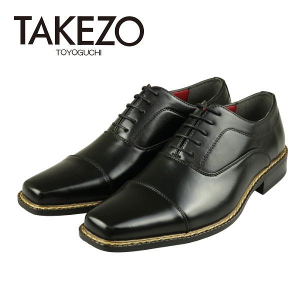 ビジネスシューズ 革靴 紳士靴 メンズ 防水 雨 TAKEZO 2足選んで5,800円+税 2足セット 福袋 bizakplus 24