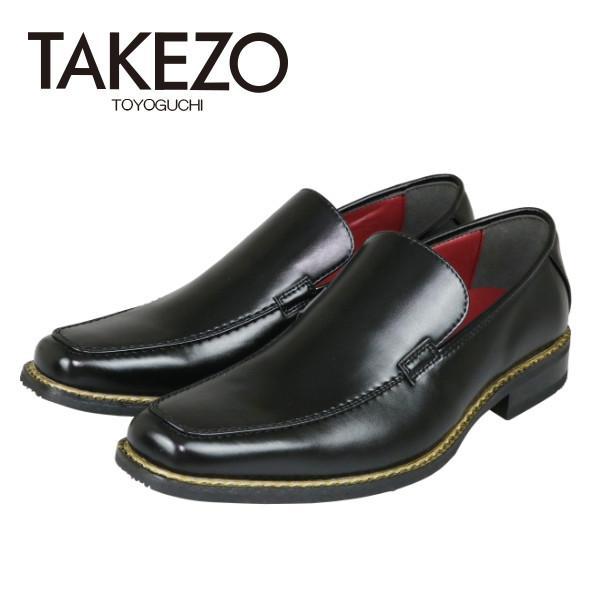 ビジネスシューズ 革靴 紳士靴 メンズ 防水 雨 TAKEZO 2足選んで5,800円+税 2足セット 福袋 bizakplus 19