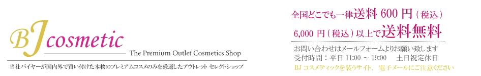 コスメ・香水100円OFFクーポン