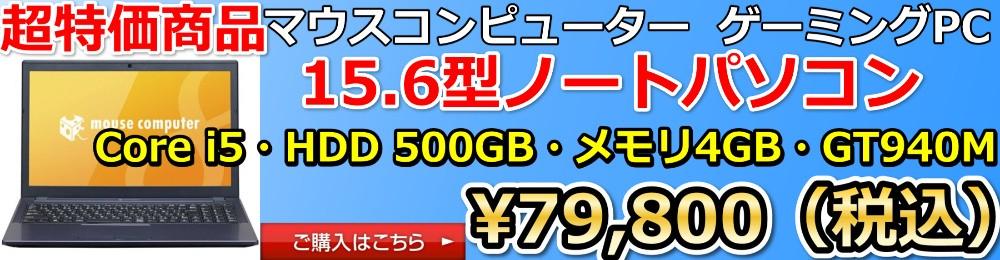 GS32-6QE-003JP