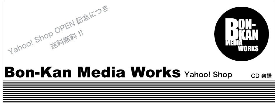 Bon-Kan Media Works