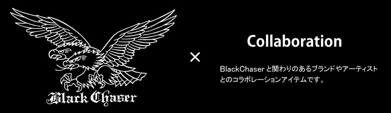 Black Chaser