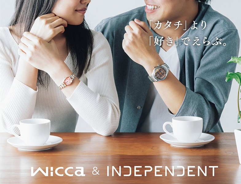 independent&wicca イメージ