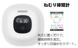 オムロン眠り時間計