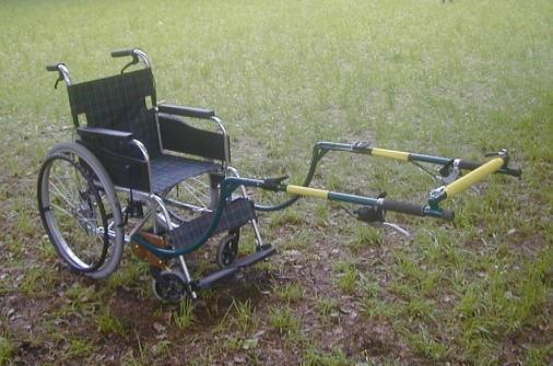 どこでも行ける車椅子