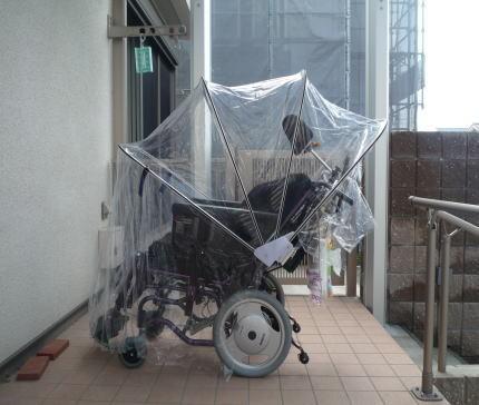 電動車椅子用アンブレラ(特注)