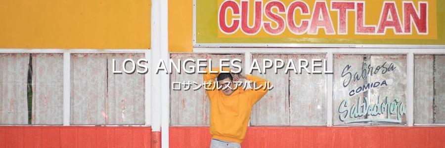 ロサンゼルスアパレル,LOS ANGELES APPAREL