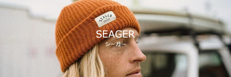 SEAGER(シーガー)イメージ画像1