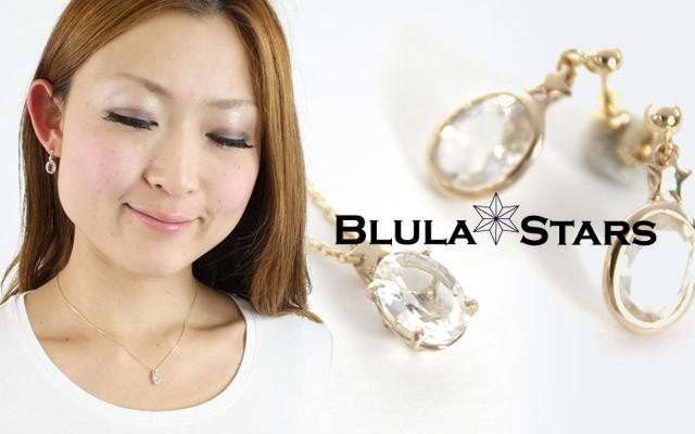イエローゴールド 星のオーバルペンダント ネックレス 白水晶 レディース アクセサリー ギフト プレゼント
