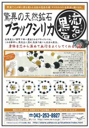 健康読本2