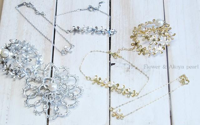 ブローチ,パール,花,あこや真珠,ピンバッジ,ピンバッチ