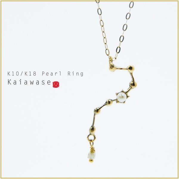 ネックレス ゴールド レディース 星 北斗七星 パール ネックレス ダイヤモンド K10/K18