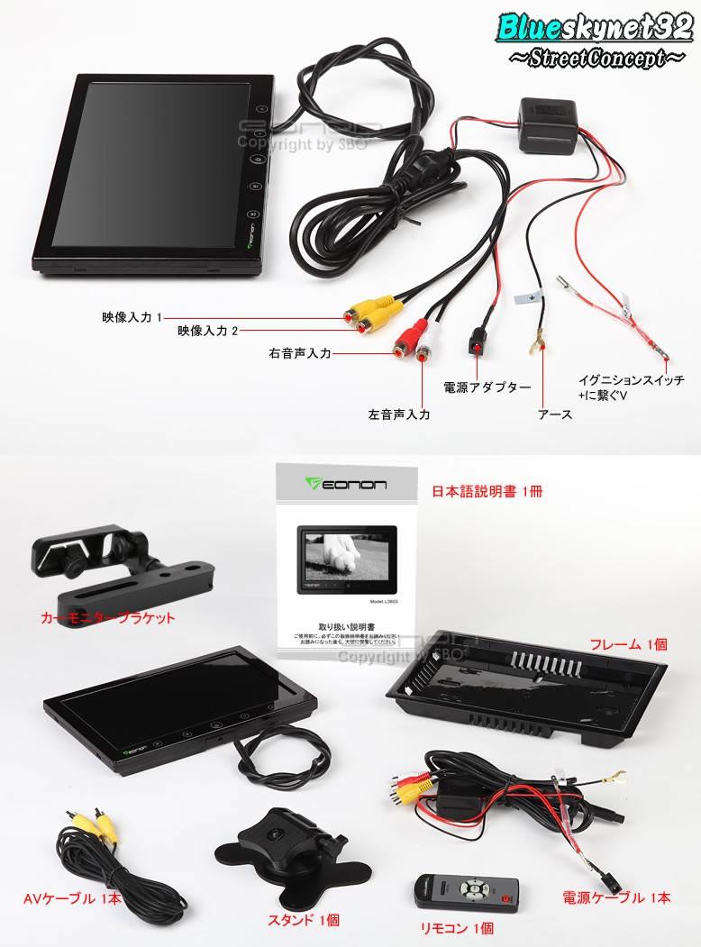 C0608,9インチWSVGAタッチボタンヘッドレストモニター,一年保証,送料無料