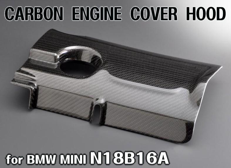 カーボンエンジンカバーフード,BMW MINI